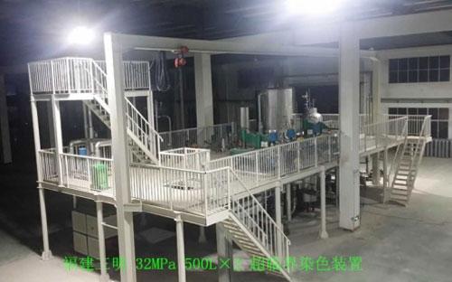 Supercritical dyeing equipment