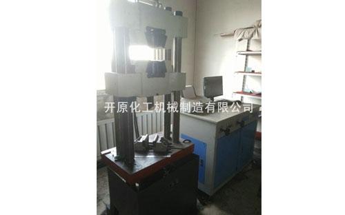Mechanical laboratory