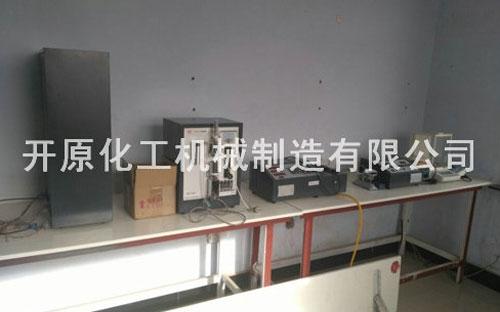 Chemical analysis room
