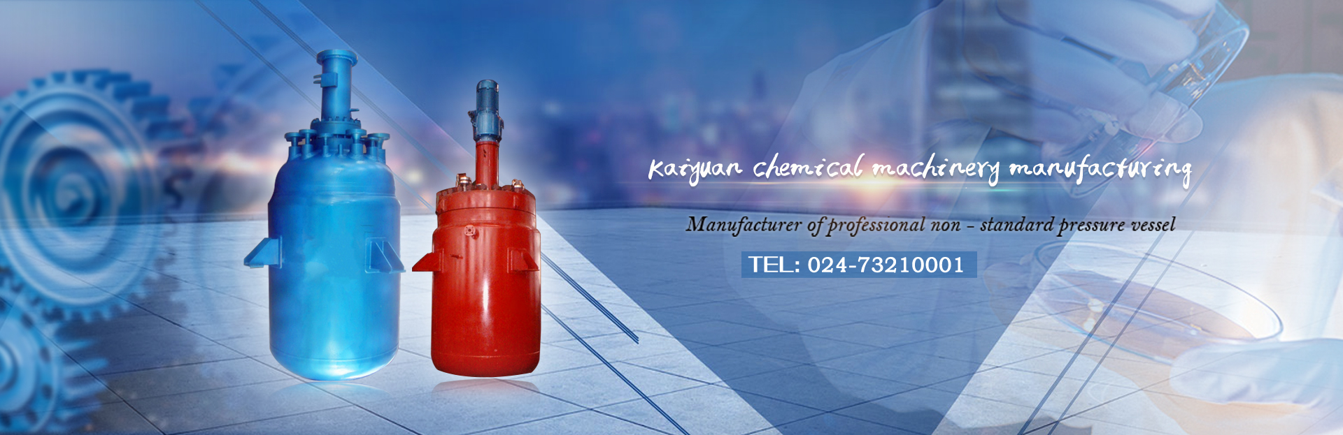 Polycrystalline silicon reduction furnace