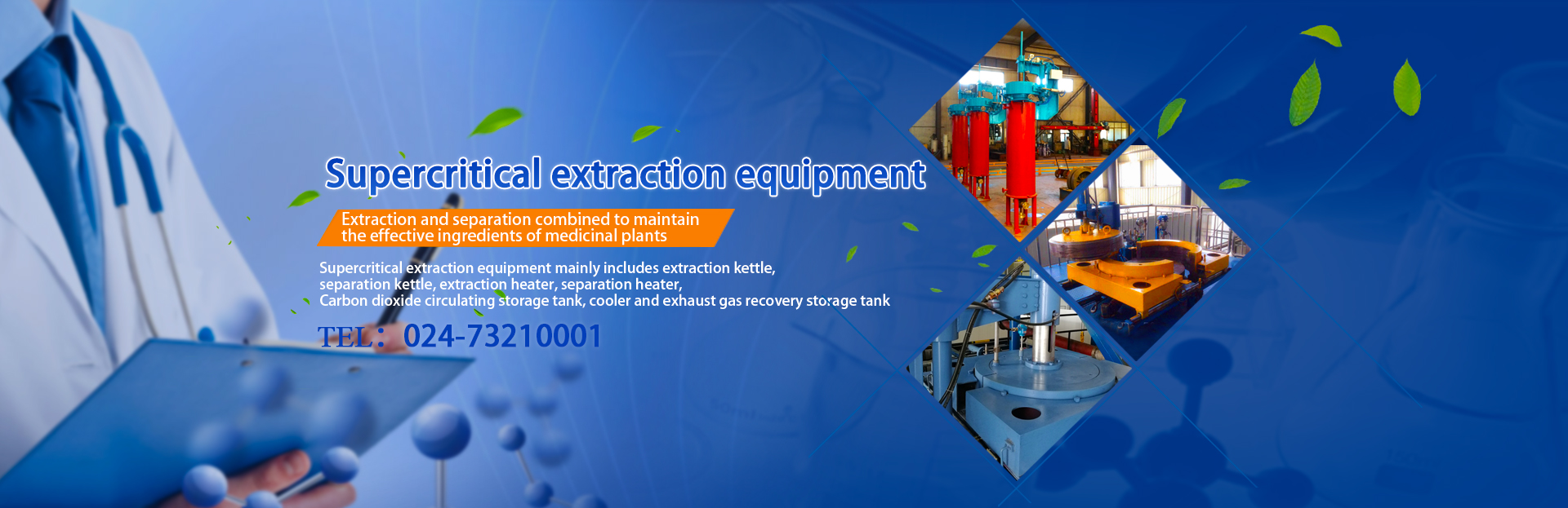 Supercritical extraction equipment